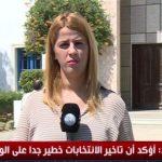 فيديو| البرلمان التونسي يتجه لسحب الثقة من الحكومة