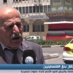 فيديو  إصابة 4 فلسطينيين بمواجهات مع الاحتلال في مخيم قلنديا