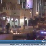 فيديو| تعزيزات أمنية بعد محاولة تفجير القنصلية الأمريكية في جدة