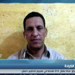 فيديو| إعدام 5 أشخاص لتهدئة الشارع العراقي بعد تفجير «الكرادة»