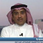فيديو| عودة الحياة الطبيعية بعد تفجيرات السعودية