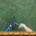 فيديو  أمريكي يعزف على الكمان أثناء ركوبه دراجة هوائية