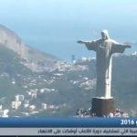 فيديو| البرازيل تستعد لاستقبال أولمبياد «ريو 2016 »