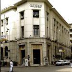 إلغاء إصدار سندات لأجل 1.5 عام وارتفاع العائد على سندات 3 و7 سنوات في مصر