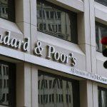 «الغموض» يخفض تقييم الاتحاد الأوروبي في «ستاندرد آند بورز»