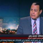 فيديو| عضو سابق بمجلس الشورى: الدولة المصرية لن تجرؤ على تعيين محافظ مسيحي