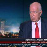 فيديو  دبلوماسي مصري سابق: هذه هي الإيجابية الوحيدة في قمة نواكشوط