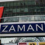 تركيا تصدر مذكرات اعتقال ضد 47 موظفا سابقا بصحيفة «زمان»