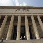 مصر.. النائب العام يأمر بإجراء تحقيقات موسعة في وقائع التحريض على التظاهر
