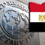 فيديو| بعثة «النقد الدولي» تصل القاهرة لبدء محادثات قرض مصر