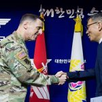 كوريا الجنوبية وأمريكا تتفقان على نشر نظام ثاد الصاروخي وبكين تحذر