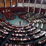 تونس.. البرلمان يدعو لمناقشة تعديل قانون الانتخابات