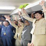 اليابانيون ينتخبون أول امرأة في منصب حاكم طوكيو