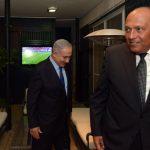 شكري ونتنياهو يتابعان نهائي كأس أوروبا في القدس