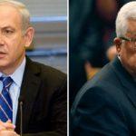 نتنياهو يعزي رئيس السلطة الفلسطينية بوفاة شقيقه