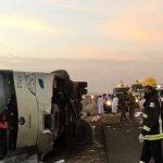 مصرتتابع حادث المعتمرين المقيمين بالرياض.. والحصيلة 7 قتلى و15 جريحا