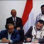 ماذا يعني إعلان «الحوثيين» و«صالح» مجلس سياسي في اليمن؟