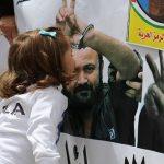 إسرائيل منزعجة من توصيف مروان البرغوثي «مواطن شرف» في فرنسا