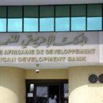 البنك الأفريقي للتنمية يطلق حزمة تسهيلات ائتمانية ردا على تفشي فيروس كورونا