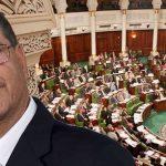 «الصيد» يلجأ للبرلمان بحثا عن الثقة.. وبن سالم المرشح لرئاسة الحكومة التونسية