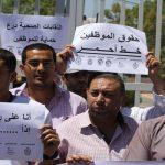 قطر تتعهد دفع راتب شهر للموظفين في غزة