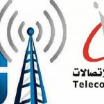 مجلس المصرية للاتصالات يوافق على شراء ترخيص الجيل الرابع