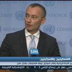 وفد من الأمم المتحدة يصل غزة للإشراف على تسلم حكومة التوافق مهامها
