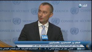 وفد من الأمم المتحدة يصل غزة للإشراف على تسلم حكومة التوافق مهامها   قناة الغد