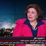 فيديو| برلمانية مصرية تؤيد إذاعة التسجيلات الهاتفية حال تهديدها لأمن الوطن