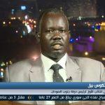 فيديو  نائب رئيس دولة جنوب السودان: سلفا كير ومن معه لا يريدون السلام