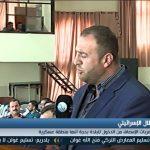 فيديو| جيش الاحتلال يعتقل ويعذب عائلة الشهيد محمد الفقيه