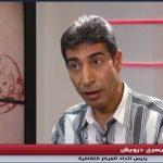 فيديو| «اتحاد المراكز الثقافية» يحذر من مخاطر إجراء انتخابات فلسطينية دون تحالفات