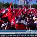 فيديو  الآلاف يتظاهرون لرفض فرض «حالة الطوارئ» في تركيا
