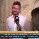 فيديو| سعد لمجرد يكشف عن أول تجاربه بعالم التمثيل في حوار خاص لـ«الغد»