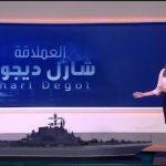فيديو| رحلة على متن شارل ديجول.. حاملة الطائرات الفرنسية العملاقة