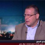 فيديو «ساعة من مصر» يستعرض أهم ملامح مشروع قانون العمل المصري الجديد