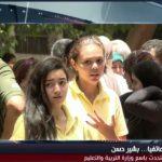 فيديو «التعليم» المصرية تنفي تسريب امتحان الديناميكا