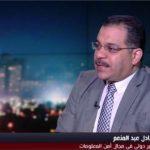 فيديو  «ساعة من مصر».. كيف تتمكن الحكومة من فرض ضرائب على إعلانات جوجل وفيسبوك