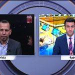 فيديو|خبير: تفجير الكرادة بالعراق نموذجا لاستراتيجية «داعش» الجديدة