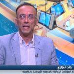 فيديو|خبير: النظام العنقودي طريق «داعش» للتماسك بعد الهزائم المتتالية