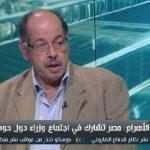 فيديو| صحفي: زيارة نتنياهو لأفريقيا تطور خطير في سياسة إسرائيل