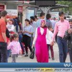 فيديو  موجة من الانتقادات ضد أردوغان بسبب منح الجنسية للسوريين