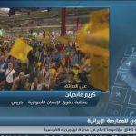 فيديو| دعم دولي وإقليمي لمطالب المعارضة الإيرانية بإسقاط النظام