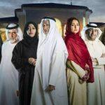«خيانة وطن» يتصدر دراما رمضان في الإمارات