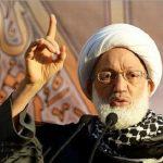 البحرين تحاكم المرجع الشيعي عيسى قاسم بتهمة تبييض الأموال