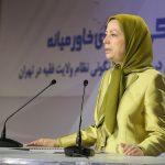 المعارضة الإيرانية تطالب الدول الإسلامية بقطع العلاقات مع طهران