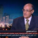 فيديو  خبير: سد النهضة أقيم على فوالق أرضية ستؤدي لانهياره سريعا
