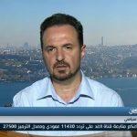 فيديو| باحث سياسي: الهدنة التركية الكردية لن تدوم طويلا