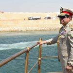 مجلس وزراء مصر: ذكرى افتتاح قناة السويس الجديدة ليست إجازة رسمية