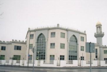 إغلاق أكاديمية الملك فهد في بون يحسن صورة السعودية بألمانيا